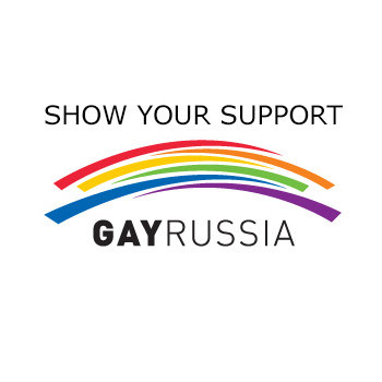 Show Your Support Gay Russia - Various Artists - With Baz Reznik